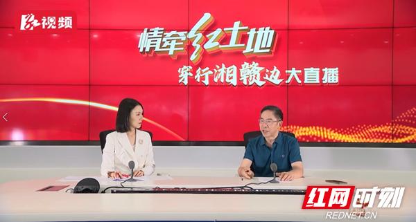 穿行湘赣边·专家谈|刘华清:将进一步提升湖南人民干事创业的精气神