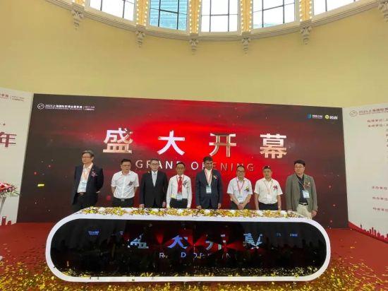 2021上海国际茶业博览会春季展开幕