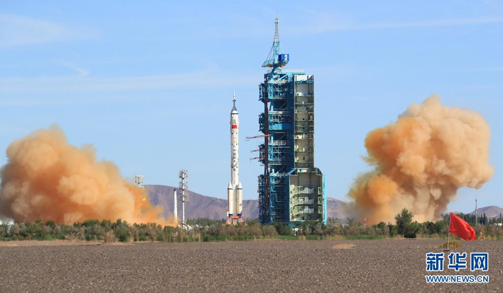 """""""中国航天进步神速,能让美国长点心吗?"""""""