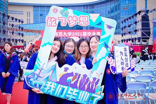 """华东师大毕业典礼:2021届与神舟一同""""出发"""""""