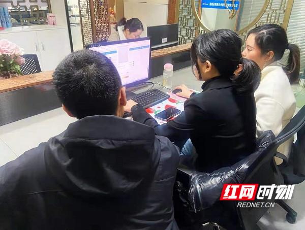 """推动阳光采购 湖南长银担保为中小企业""""谋福利"""""""