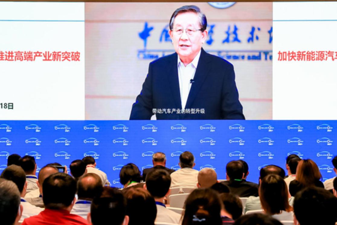 中国科协主席万钢:电力驱动、智能网联、低碳出行是全球汽车产业三大主攻方向