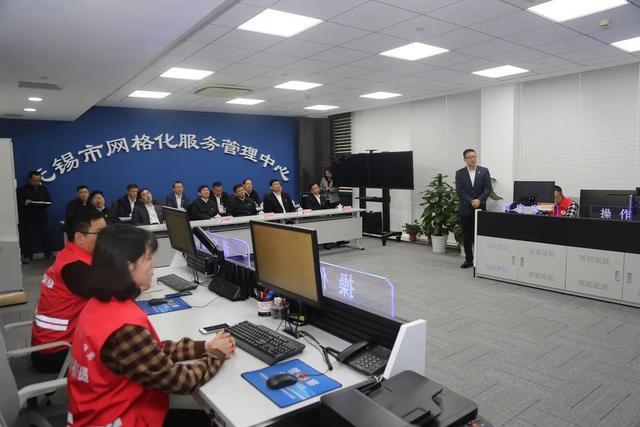 """无锡""""灵锡政法公共服务平台""""利民惠民"""