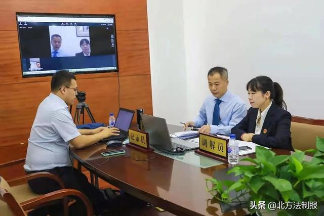 """吉林省成功实现""""总对总""""在线诉调对接调解金融消费纠纷"""