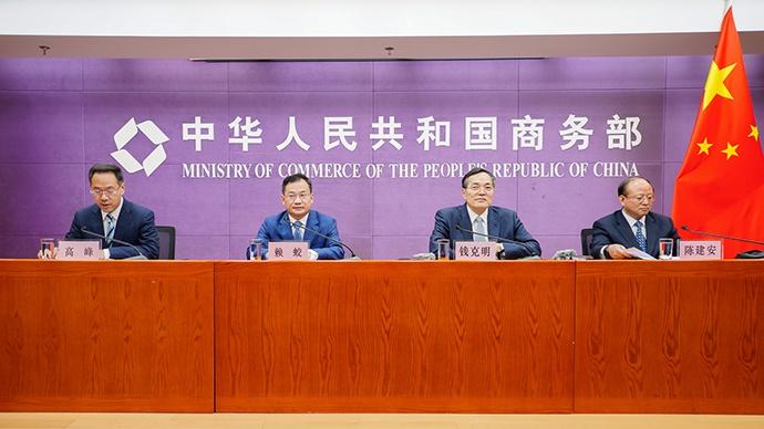 商务部答澎湃:中阿经贸合作基本盘稳定,将加强新兴产业对接