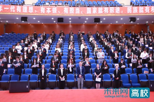 上海电力大学第三次学生代表大会召开