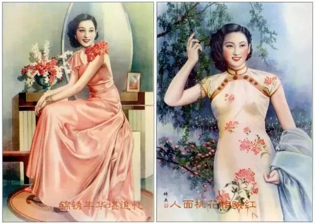 清华美院毕设作品引质疑!来看看百年前我国设计领域自信的东方女性美