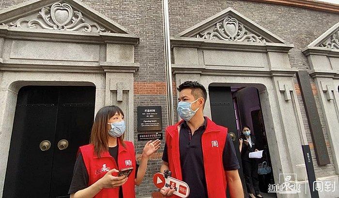 """上海红色文化资源信息应用平台""""红途""""正式上线, 共筑红色征途丨红途上线①"""