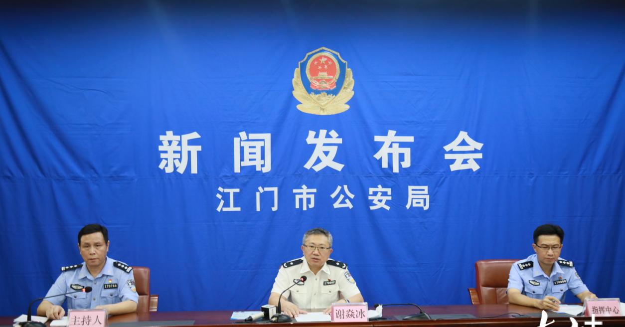 不出境可换M字签证,江门公安推出10项惠企措施