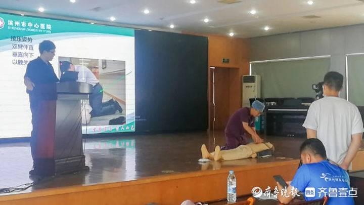 第三期渤海科学大讲堂在滨州市中心医院召开