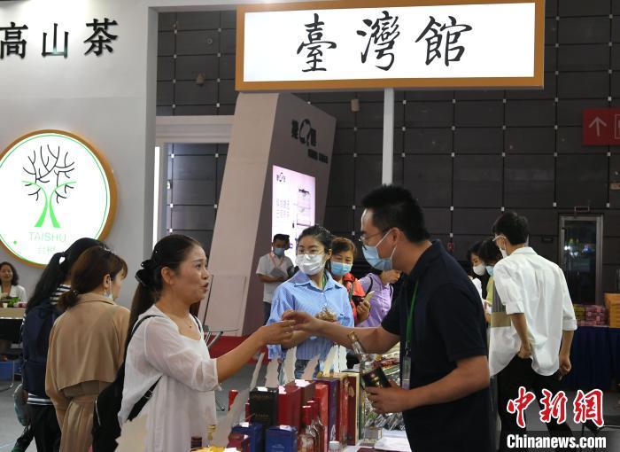 2021安徽国际茶博会启幕:市民沉浸式体验茶文化