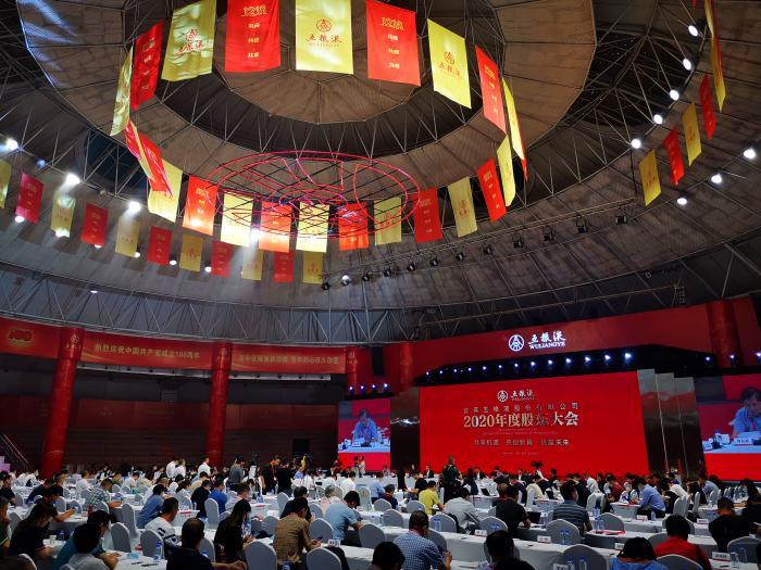 现场|五粮液股东大会提问:千元价位段竞争者众,五粮液如何应对?