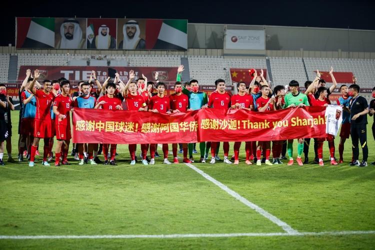 北青:亚足联力推12强赛主客场制