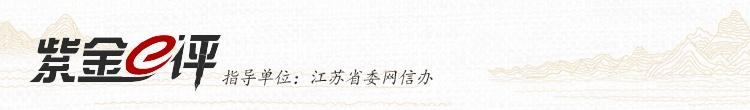 """【地评线】视评:别让""""饭圈""""乱象荼毒青少年"""