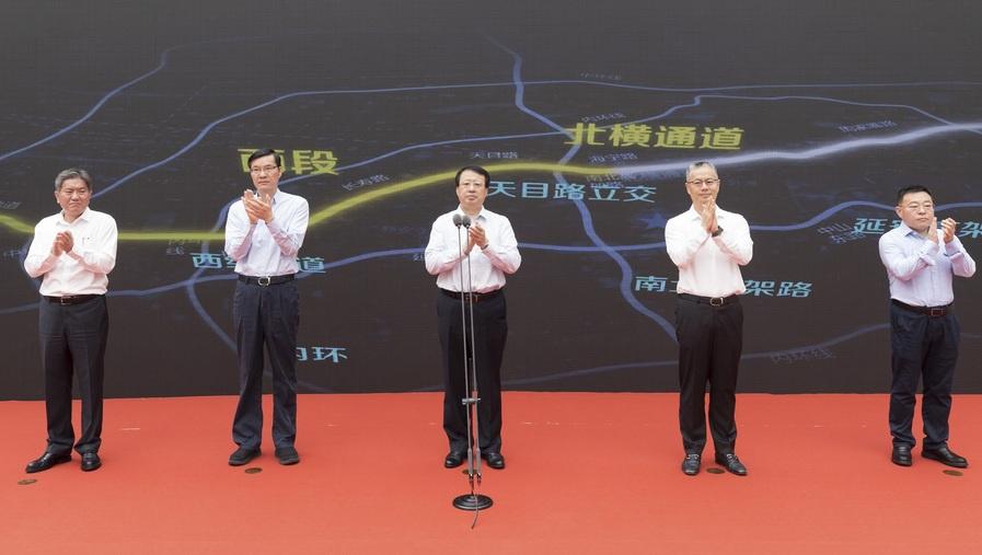 上海东西向交通新主动脉:北横通道西段投入使用,龚正市长宣布开通