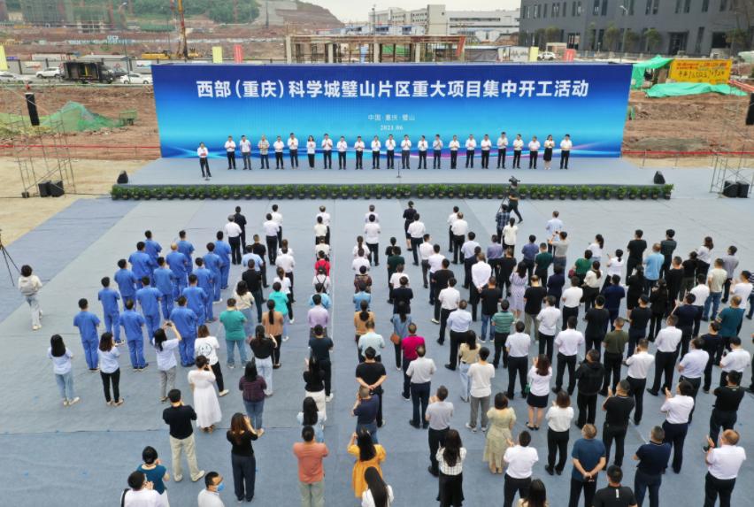 总投资141.55亿 重庆市璧山区25个重大项目集中开工
