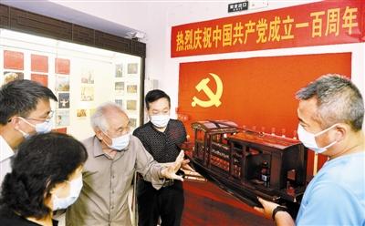 民间收藏展 发掘红色记忆