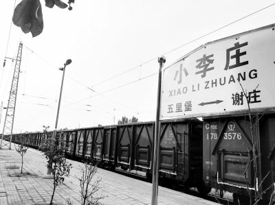 小李庄火车站的周边能否复制火车站商圈的财富神话?