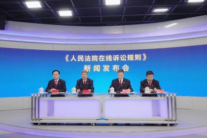 最高人民法院副院长李少平:积极推动前沿科技在互联网法院先行先试