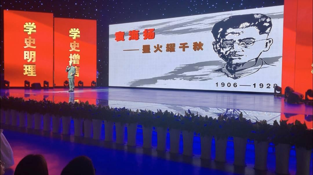 """宜宾举行庆祝中国共产党成立100周年基层宣讲大赛(决赛) 以赛代讲掀起""""学党史、颂党恩""""宣讲热潮"""