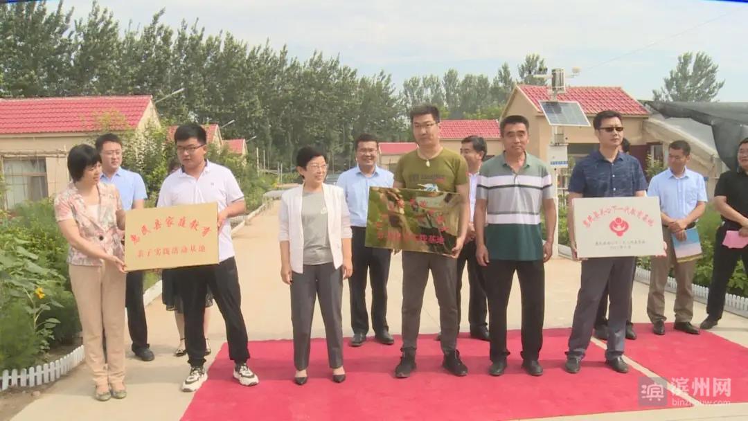 惠民县青少年劳动教育实践基地成立