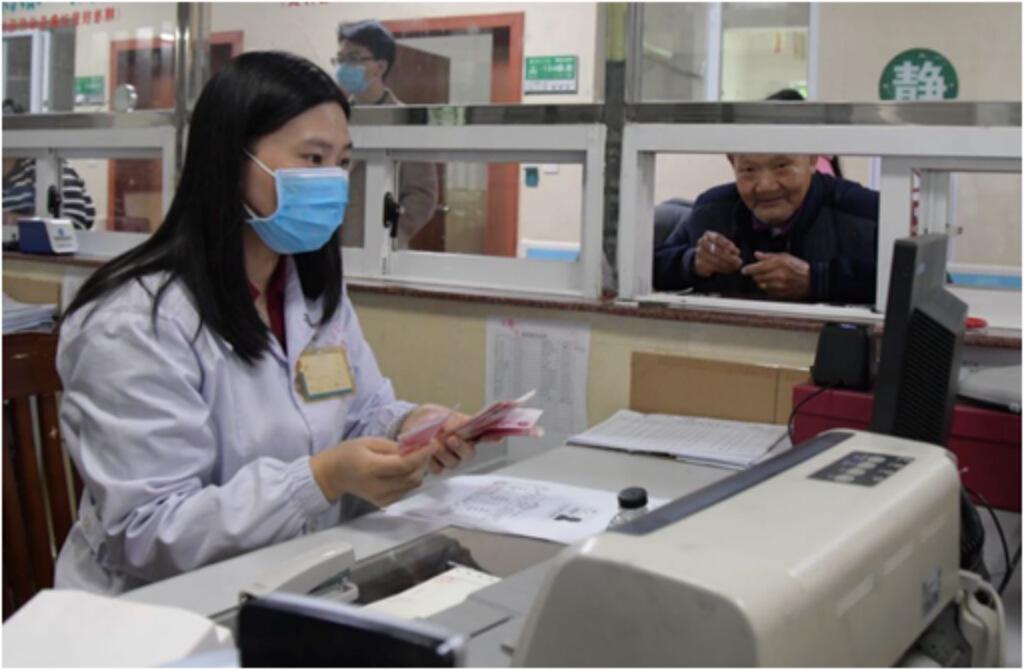 新一轮医保谈判拉开序幕:药企需公示药品原价 竞争或更激烈