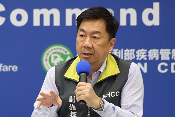 台北新北15天遗体火化数增加 台当局:因社会老龄化