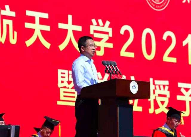 长征五号总设计师李东在北航本科毕业典礼发言