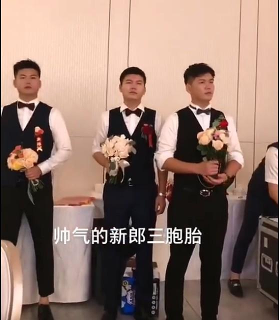 温州三胞胎兄弟同天结婚