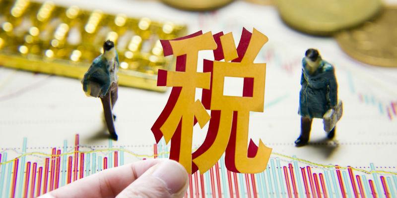 税务总局大企业司、中国航天科技集团财务金融部签订《税收遵从合作备忘录》