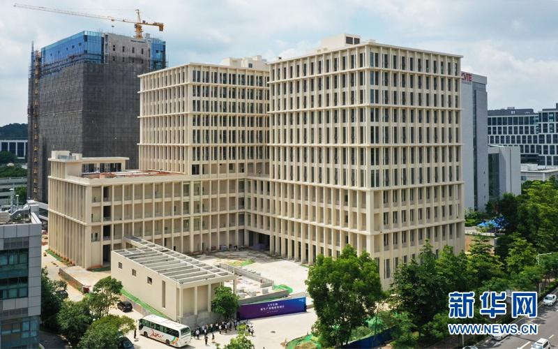 广州市黄埔区500个重大项目计划总投资12343亿元