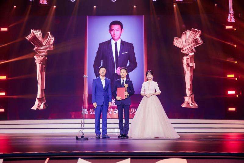 第18届电影频道传媒关注单元闭幕, 张译张小斐喜提最受欢迎男女主角