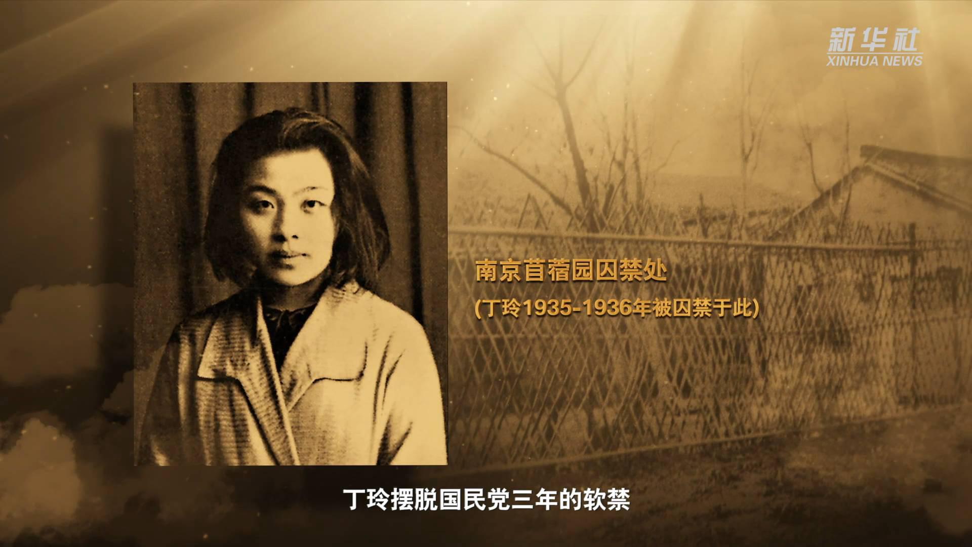 新华全媒+ 红色印记·讲不完的延安⑫ 昨天文小姐 今日武将军