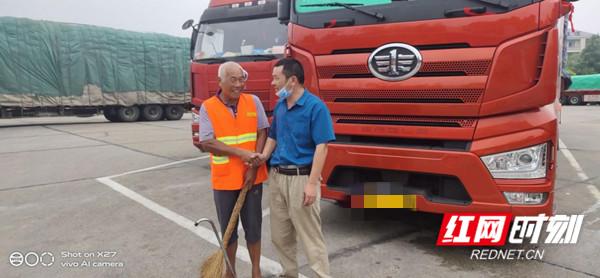 永州丨高速服务区热心保洁捡拾钱包 路产员帮忙归还失主