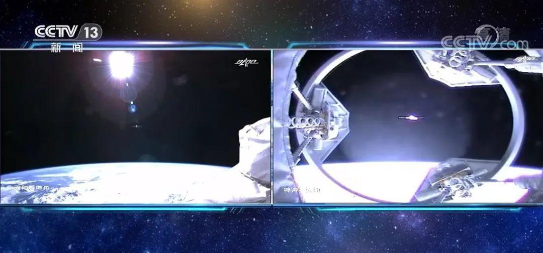 新西兰网友肉眼看到神舟12号,半小时后,飞船与空间站交会对接了