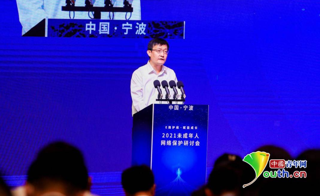 李峰:发挥未检职能作用 强化未成年人网络保护