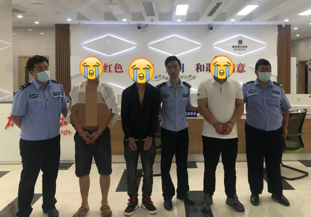 磐安三男子酒后闹事被警方拘留