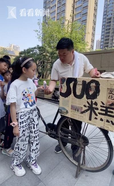 """视频 推自行车""""卖""""雪糕 物业为孩子准备""""怀旧""""儿童节"""