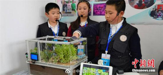 小学生发明智能花农机器人