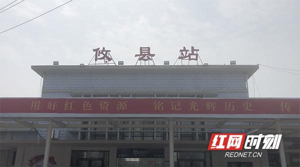 穿行湘赣边|攸县火车站:70岁退休职工想带90岁岳父再去一次韶山