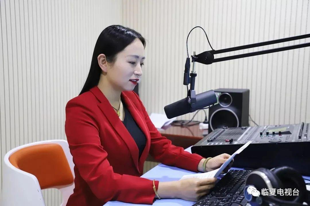 2021年6月20日临夏人民广播电台FM97.3《临夏新闻联播》