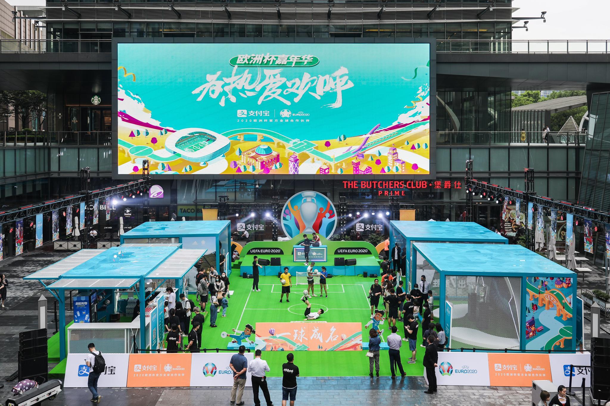 欧洲杯冠军奖杯空降上海:在足球面前,地域时差不设限