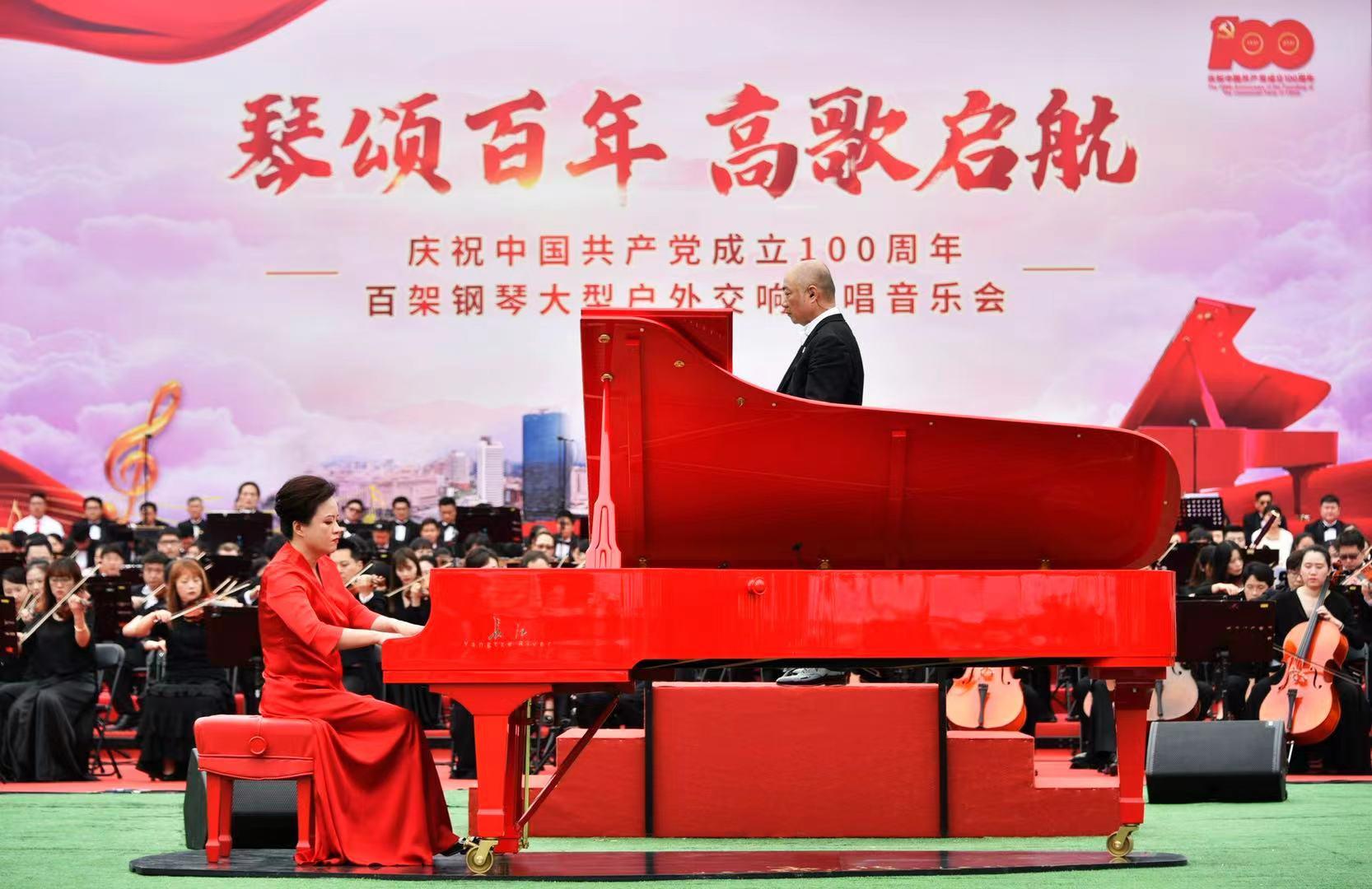 百人合唱、百架钢琴、还有百人交响!全国多地连线共同奏响这些经典音乐作品