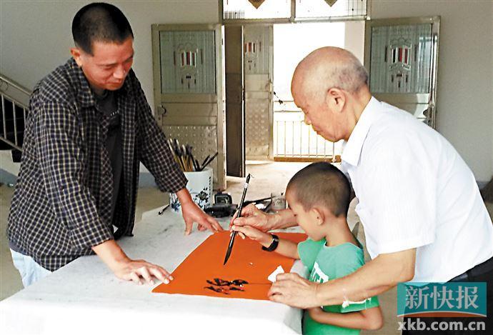 广东省青年美协副主席姚涯屏: 父亲带我拜入王憨山门下