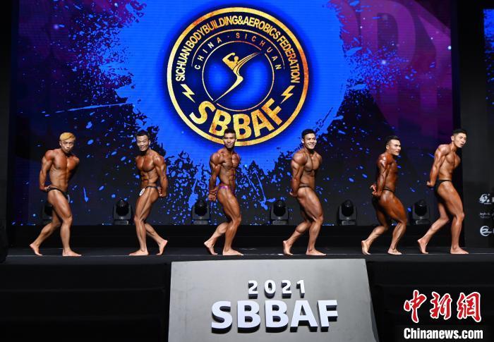 2021四川省健美健身锦标赛落幕