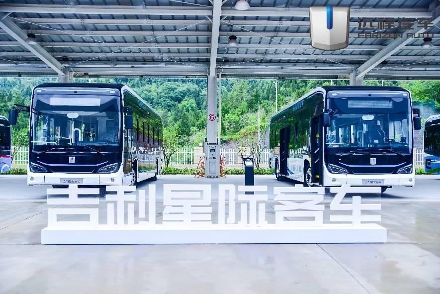 封面新车|吉利星际南充投产 商用客车迈入电动化、智能化时代