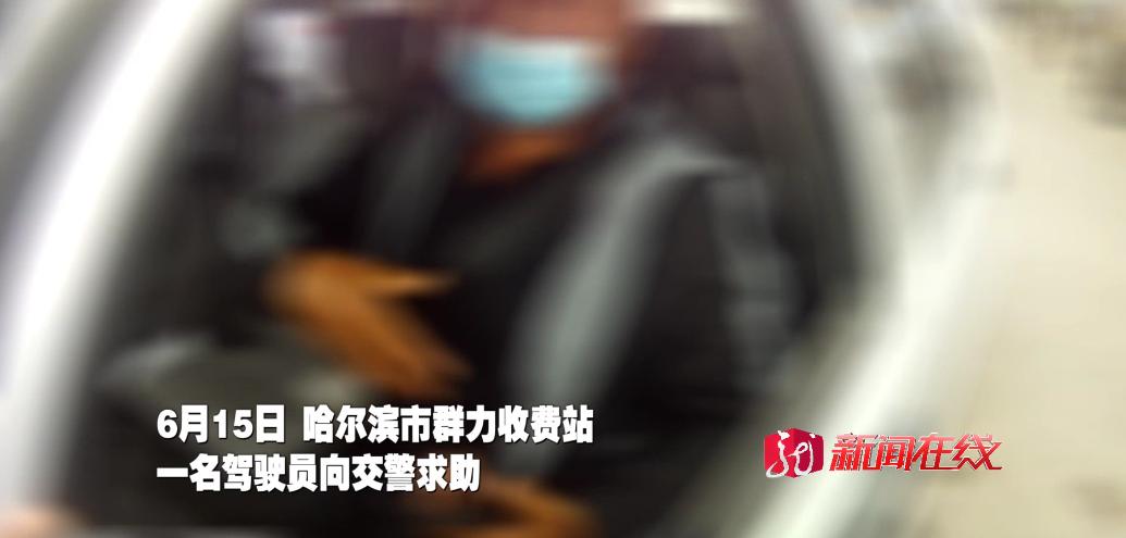 女子腹痛多日急需就医,这一幕太暖心!哈尔滨交警:遇到危险或需要帮助,打这个电话!