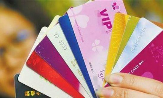 冯芸 | 预付卡管理如何补短板