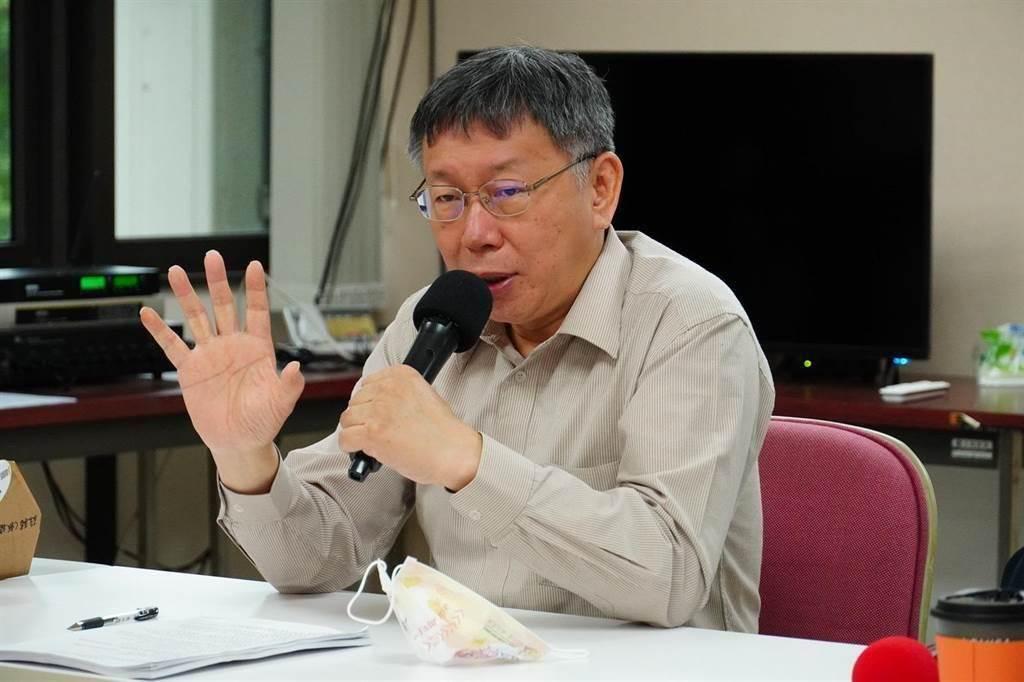 美捐莫德纳 柯文哲吁蔡当局:别再让台湾内部打成一片