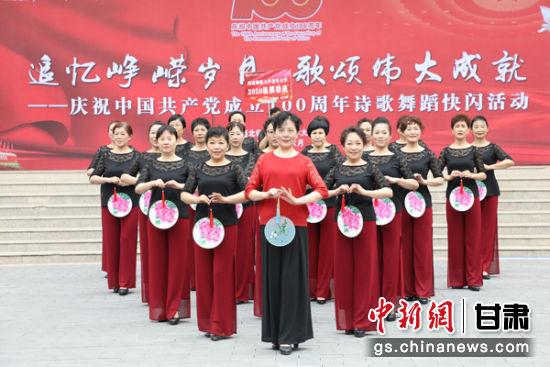 西北师大举办老年大学学员诗歌舞蹈快闪活动